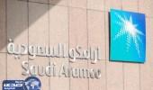 شركة مصفاة أرامكو تٌعلن عن وظائف هندسية شاغرة