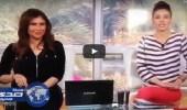 بالفيديو.. خطأ مذيعة العربية في نطق أسم العاصمة الأرجنتينية يٌصيبها بالأرتباك