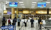 منع  المسافربن لأمريكا من مطاري الرياض وجدة من اللاب توب والأيباد