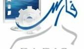 إيقاف «نظام فارس» عن العمل مؤقتا