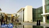 وظائف صحية شاغرة في جامعة الأميرة نورة