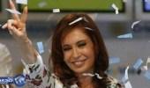 رئيسة الأرجنتين السابقة تحاكم في قضية مضاربة بالعملة