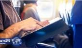 منظمة دولية للنقل الجوي تصف قرار حظر الإلكترونيات على الطائرات بالغير مقبول