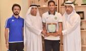 الاتحاد الإماراتي يكرم فهد المرداسي