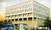 صندوق التنمية يعلن موعد الاختبارات للمقبولين على وظائفه