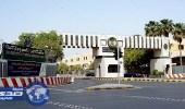 مستشفى الملك فيصل التخصصي يعلن عن وظائف شاغرة بالرياض وجدة