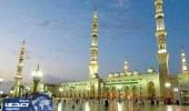 العثور على الطالبة المختفية نائمة بالمسجد النبوي