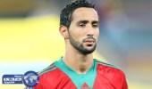 قائد المنتخب المغربي يعلن اعتزاله دوليا مؤقتا