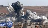 امريكا تكشف عن مقتل 220 مدنيا في ضربات بالعراق وسوريا منذ 2014