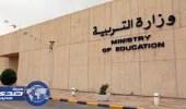 وزارة التربية الكويتية تنفي إنهاء خدمات 800 معلم وافد