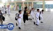 بداية الدوام الصيفي بمدارس مكة الأحد القادم