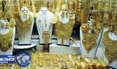 بعد التزام الإمارات بالرسوم الجمركية ..تجار يعتزمون استيراد الذهب من الدول المصدرة