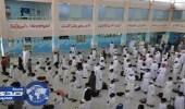 أرامكو تطلق فعاليات برنامج «أتألق» بمدارس نجران.. غداً