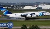 بالصور.. إقلاع طائرتين مصريتين لأبو ظبي والكويت بطاقم نسائي كامل لأول مرة