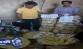 ضبط عمالة تغشّ مواد غذائية بخميس مشيط