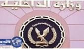 الجوازات المصرية تعتمد مجموعة من الإجراءات الإدارية بعدد من الأقسام