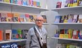 مغربي يختزن 30 عاماً من ذاكرة معرض الرياض للكتاب