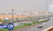هطول أمطار متفرقة على مدينة الرياض