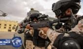 بالصور.. قوات الأمن الخاصة ترفع جاهزيتها للتمرين التعبوي المشترك وطن 87