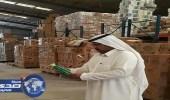بالصور.. التجارة تضبط 226 ألف منتج غذائي وتجميلي فاسد بجدة