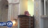 خطيب مسجد بالرياض يطالب برفع الظلم عن النساء