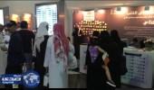 """""""  حديث الكتب  """".. مبادرة سعودية تستضيف شباباً قرأوا كتباً أثرت فيهم"""