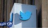 بالفيديو.. ميزة جديدة لإخفاء التغريدات الغير مرغوب فيها