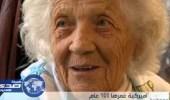 بالفيديو.. عجوز تعدى عٌمرها الـ 100 عاماً تعمل لـ 11 ساعة يومياً وترفض التقاعد