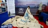 خيمة لأسرة سورية لاجئة تتحول الي ثوب يطوف العالم يحمل معاناة السوريين