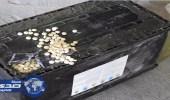 جمرك الدرة يحبط تهريب 23 ألف حبة كبتاجون داخل بطارية مركبة