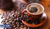 تعرف على أقوى قهوة في العالم .. وأضرارها الجانبية