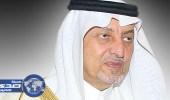 """إمارة مكة تكشف علاقة الأمير خالد الفيصل بمقطع ينتقد """" قرارات المملكة """""""