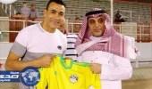 الوحدة يكرم حارس مرمى المنتخب المصري