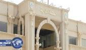 الحبس عامين وغرامة مالية لمواطن بتهمة النصب في جدة