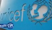 اليونيسيف تعرب عن قلقها حول مصير مئات الآلاف من أطفال الروهينجا