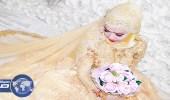 طفلة سورية تتزوج ألماني وتٌنجب منه .. والسبب!