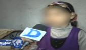 بالفيديو.. طفلة تروي تفاصيل الأعتداء الجنسي عليها من مدير مدرسة