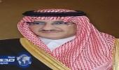 ولي العهد يوجه باعتماد المشروع الرمضاني لتلبية احتياجات السوريين