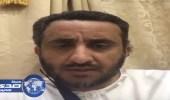 بالفيديو.. مدير مدرسة يتعرض للضرب والطعن من مقيم عربي