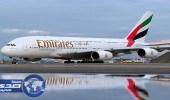 « طيران الإمارات » تخضع رحلاتها إلى أستراليا لإجراءات أمنية مشددة
