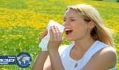 أطباء يكشفون أسباب تزايد الحساسية في فصل الربيع