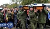 21  قتيلا.. خسائر روسيا البشرية في سوريا عرض مستمر