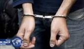 موقوف يهرب من سيارة السجون بعد تعرضها لحادث بنجران