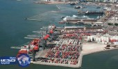 فقدان سفينة شحن كورية جنوبية قبالة الأوروغواي