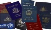 """"""" جنسيات سوبر """" تُدخلك إلى 130 دولة بلا تأشيرة"""