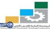 «التدريب التقني» تحدد مواعيد ومواقع مقابلة المرشحين للوظائف الصحية