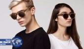 تدشين شركة خاصة لصناعة النظارات والاكسسوارات من الماريجوانا