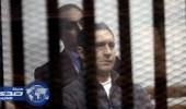 جنايات القاهرة تنظر محاكمة علاء وجمال مبارك في «التلاعب بالبورصة»