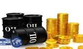 ارتفاع أسعار النفط في آسيا بعد أيام من التراجع