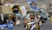 بعد اعتداء الحوثيين على طالبات.. «نواب الانقلابيين» يمنع دخول الميليشيات المدارس